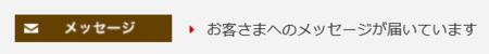 f:id:tonogata:20150517164106p:plain
