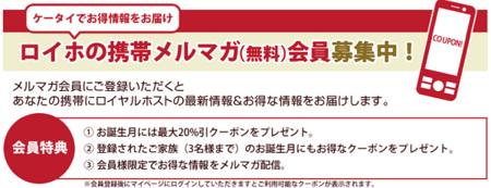 f:id:tonogata:20150517165850p:plain