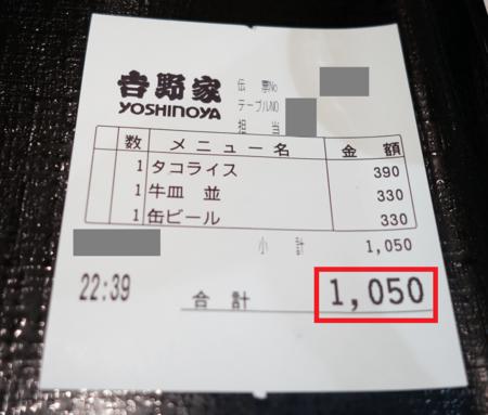f:id:tonogata:20150520224022p:plain