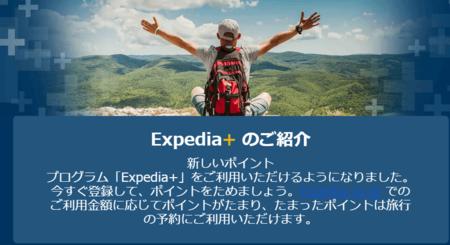 f:id:tonogata:20150523183549p:plain