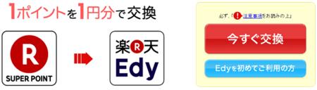 f:id:tonogata:20150530103650p:plain