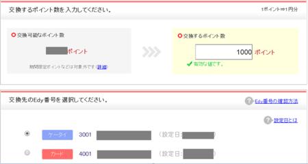 f:id:tonogata:20150530103709p:plain