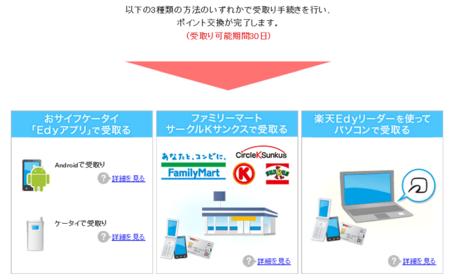 f:id:tonogata:20150530103846p:plain