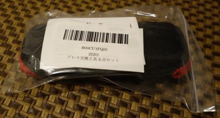 f:id:tonogata:20150603001654p:plain