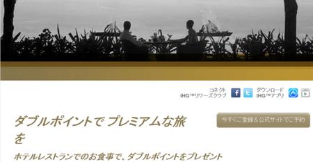 f:id:tonogata:20150610075857p:plain