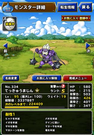f:id:tonogata:20150614001206p:plain