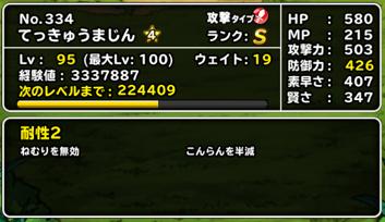 f:id:tonogata:20150614001628p:plain