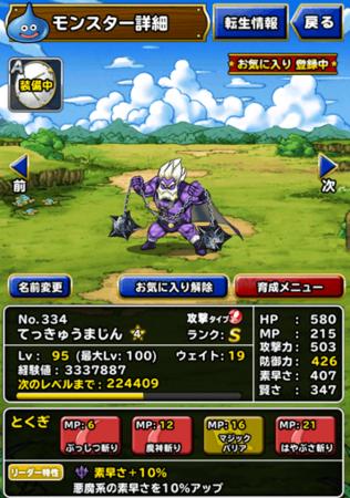 f:id:tonogata:20150614001750p:plain