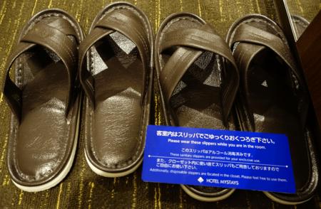 f:id:tonogata:20150614215546p:plain