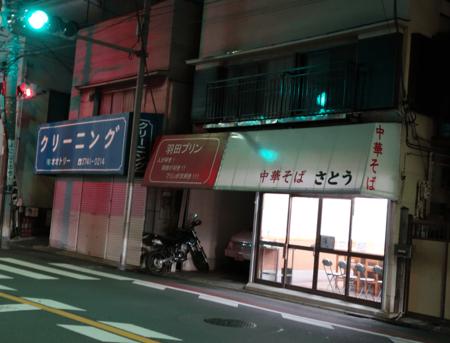 f:id:tonogata:20150619081138p:plain