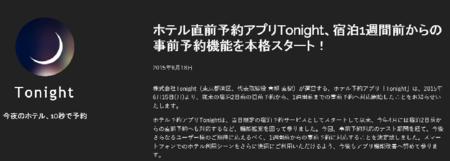 f:id:tonogata:20150620191025p:plain