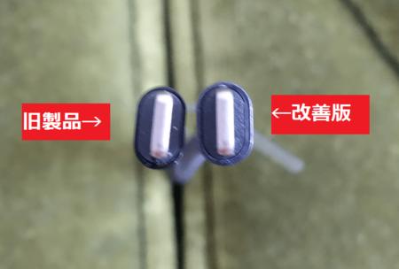 f:id:tonogata:20150623074555p:plain