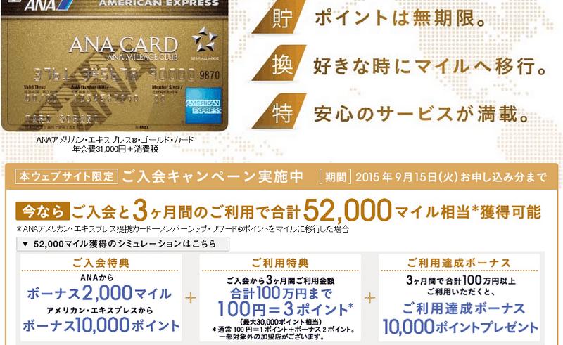 f:id:tonogata:20150627102345p:plain