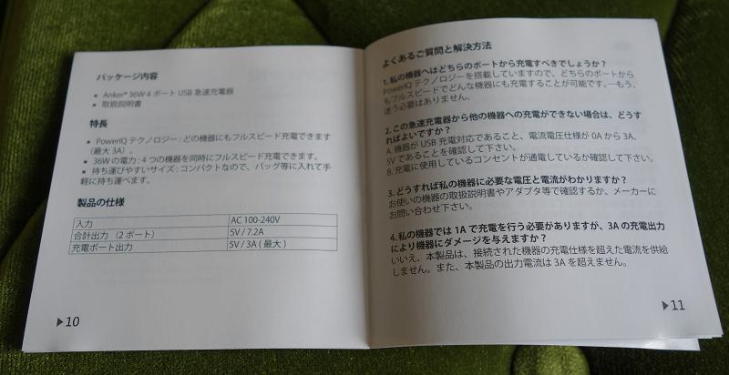 f:id:tonogata:20150701011946p:plain:w400