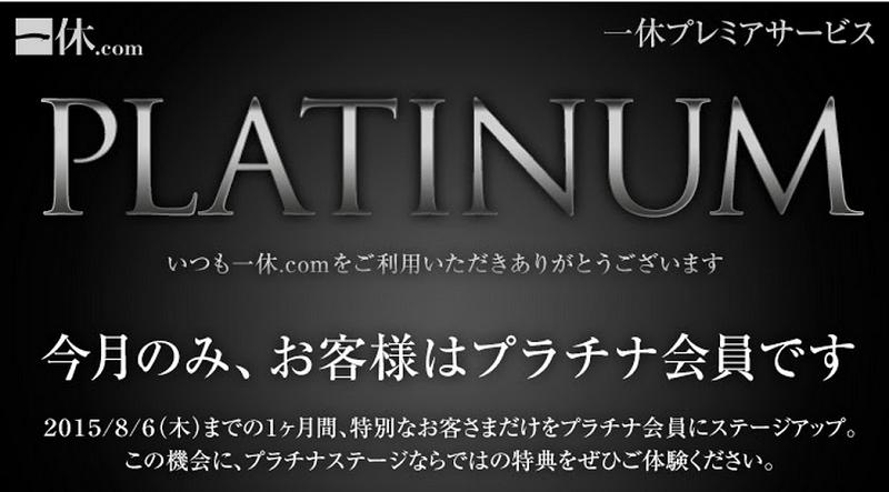 f:id:tonogata:20150709230132p:plain