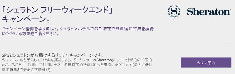f:id:tonogata:20150714002815p:plain