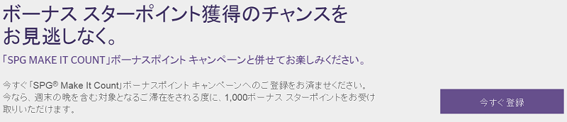 f:id:tonogata:20150714002857p:plain