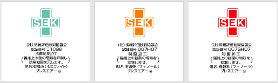 f:id:tonogata:20150719000626p:plain