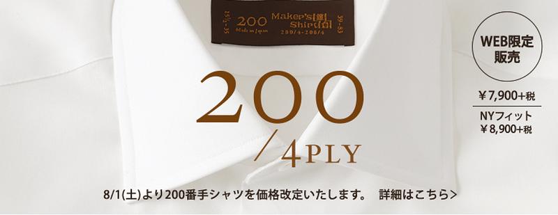 f:id:tonogata:20150719133839p:plain