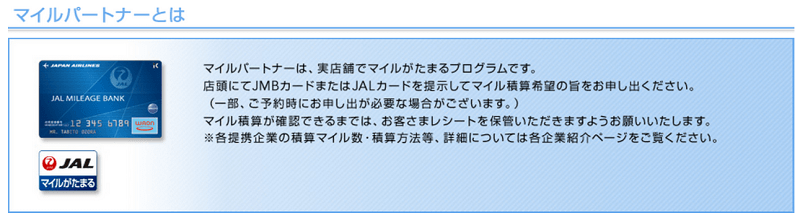 f:id:tonogata:20150719223259p:plain