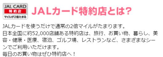 f:id:tonogata:20150719223440p:plain