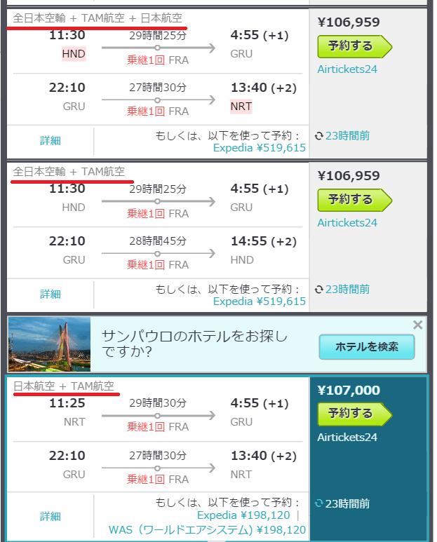 f:id:tonogata:20150724004710p:plain