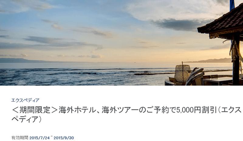 f:id:tonogata:20150725172044p:plain