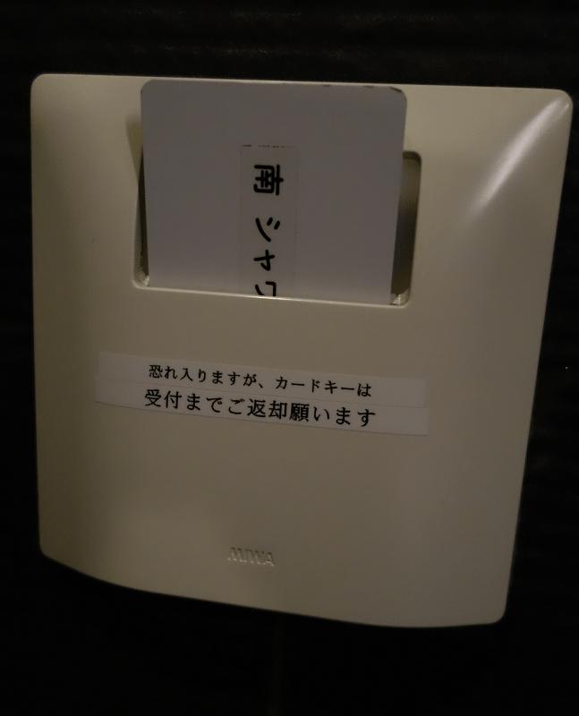 f:id:tonogata:20150725173844p:plain