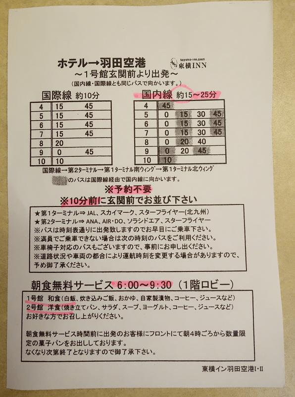 f:id:tonogata:20150726211223p:plain:w600