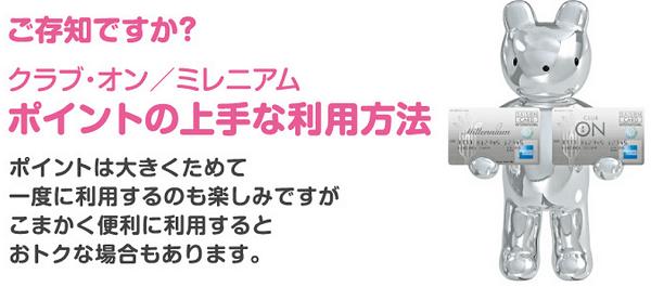 f:id:tonogata:20150802165012p:plain