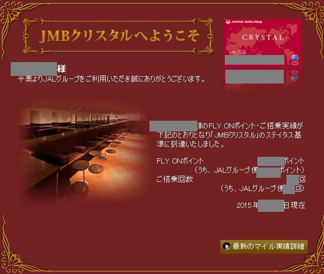 f:id:tonogata:20150805082238p:plain:w400