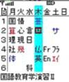 f:id:tonogata:20150808221010p:plain:medium