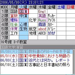 f:id:tonogata:20150808225059p:plain