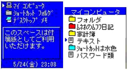 f:id:tonogata:20150808225622p:plain:w210