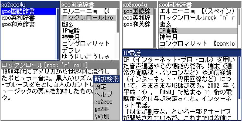 f:id:tonogata:20150808235629p:plain:w400
