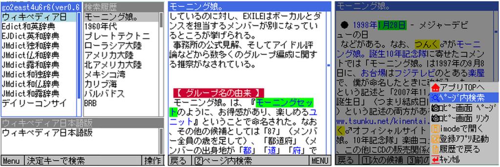 f:id:tonogata:20150809000544p:plain:w500
