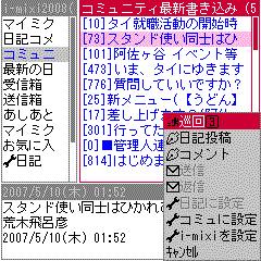 f:id:tonogata:20150809001253p:plain