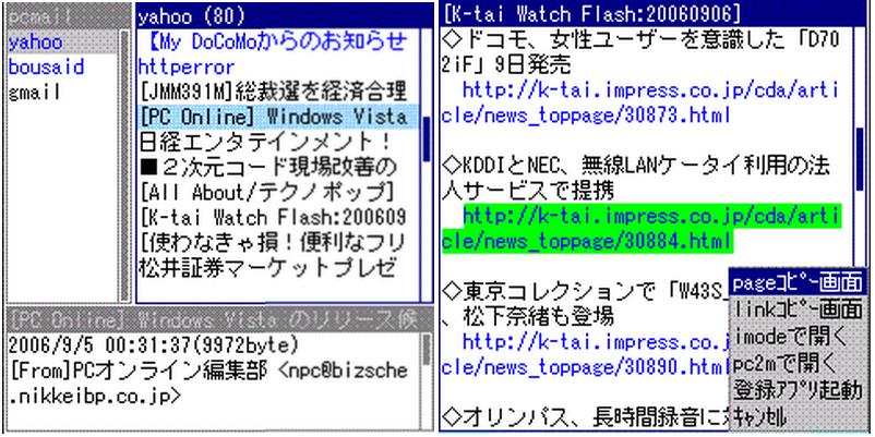 f:id:tonogata:20150809003131p:plain:w400