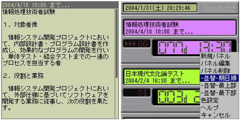 f:id:tonogata:20150811074716p:plain:w400