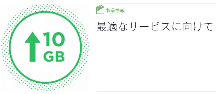 f:id:tonogata:20150817205158p:plain