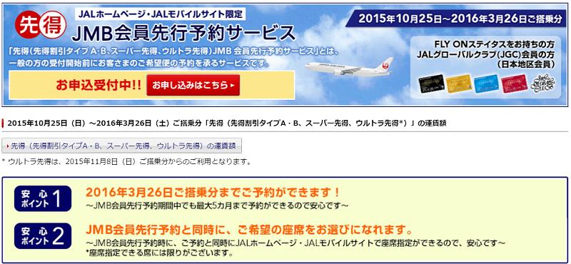 f:id:tonogata:20150824083401p:plain