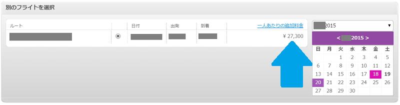 f:id:tonogata:20150826231630p:plain:w600