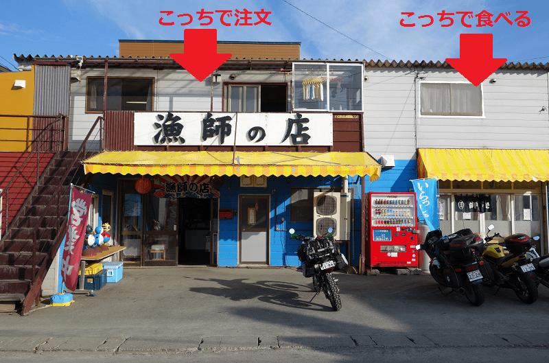 f:id:tonogata:20150830151555p:plain