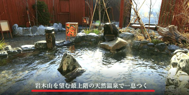 f:id:tonogata:20150830175031p:plain:w400