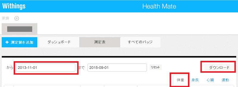 f:id:tonogata:20150831210645p:plain