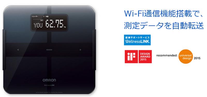 f:id:tonogata:20150831221457p:plain:w300