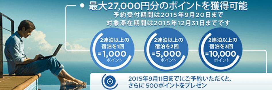 f:id:tonogata:20150905103308p:plain