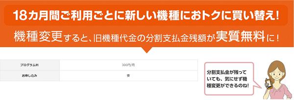 f:id:tonogata:20150911074532p:plain:w600