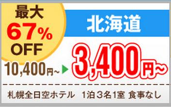 f:id:tonogata:20150913114342p:plain