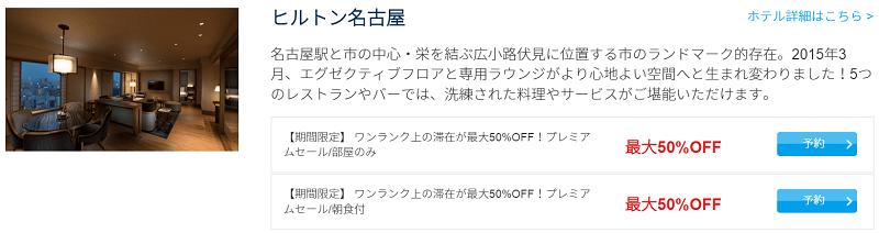 f:id:tonogata:20150915074508p:plain
